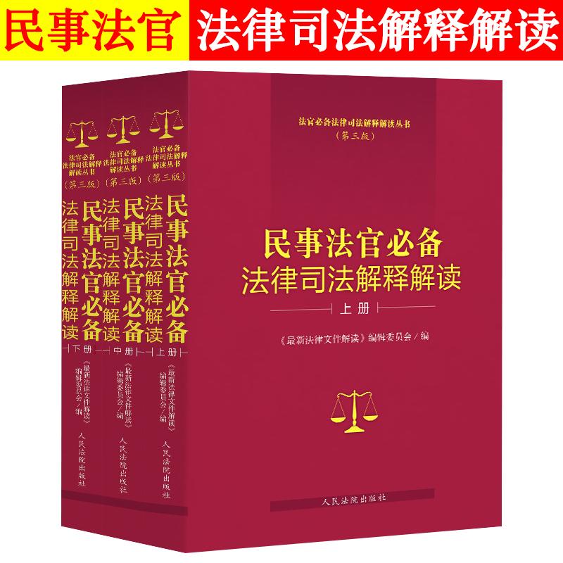 Юридическая практика Артикул 593738958144