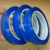 Blue Mala tape PET transformer insulation high temperature flame retardant tape 1.5CM wide 15MM*66m
