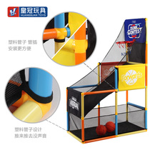 Crown childrens multi-purpose basketball rack shooting machine toy storage boy indoor and outdoor fitness toys multi-purpose cast