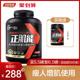 汤臣倍健健乐多增肌粉乳清蛋白质粉健身增肌男女瘦人增重增肥肌肉