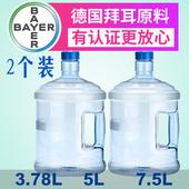 7.5升5l矿泉水纯净水桶家用手提加厚塑料PC桶饮水机便携储水2个装