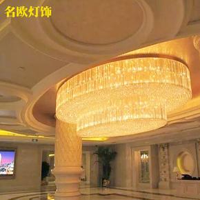宴会厅灯饰椭圆形水晶灯酒店宾馆大厅灯具售楼部LOGO图案灯具厂家