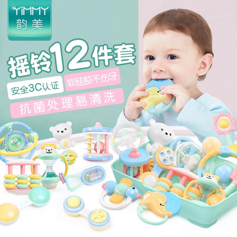 新生儿玩具礼