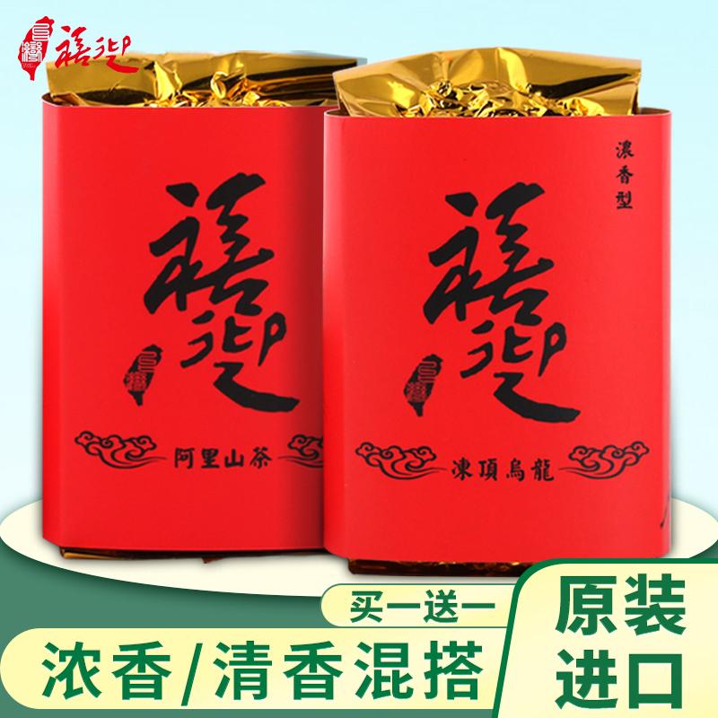 Высокогорный чай Артикул 525706545577