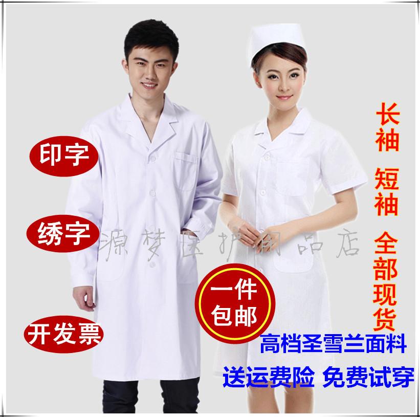 护士服实习生