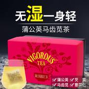 花香四季 蒲公英五方草茶 祛薏米茶湿红豆赤小豆马齿苋芡实茶茶包