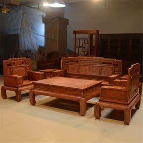 缅甸花梨113国色天香大扶手六件套沙发 大果紫檀古典红木实木家具
