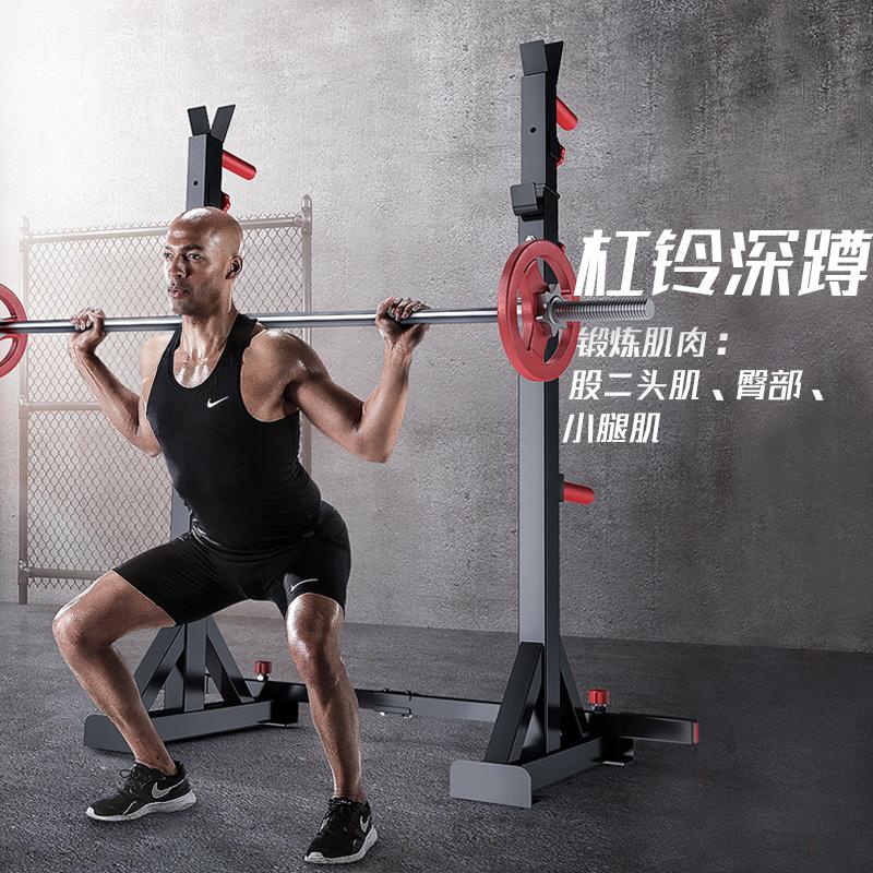 举重床男士多功能杠铃支架深蹲架卧推凳家用健身架子器材套装