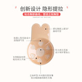 Milk paste anti-bump invisible Tira bra breast strap women's suspender skirt with gathered on the rabbit ears ultra-thin nipple stickers summer