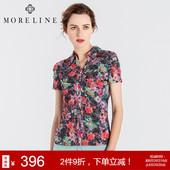 MORELINE沐蘭夏季新品 印花襯衫 針織翻領短袖 女18236702