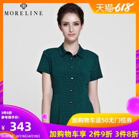 MORELINE沐兰夏款时尚百搭气质修身针织短袖衬衫女上衣9234232
