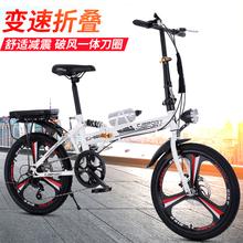 折叠自行车成人男士用20寸变速减震超轻女式便携式双碟刹单车