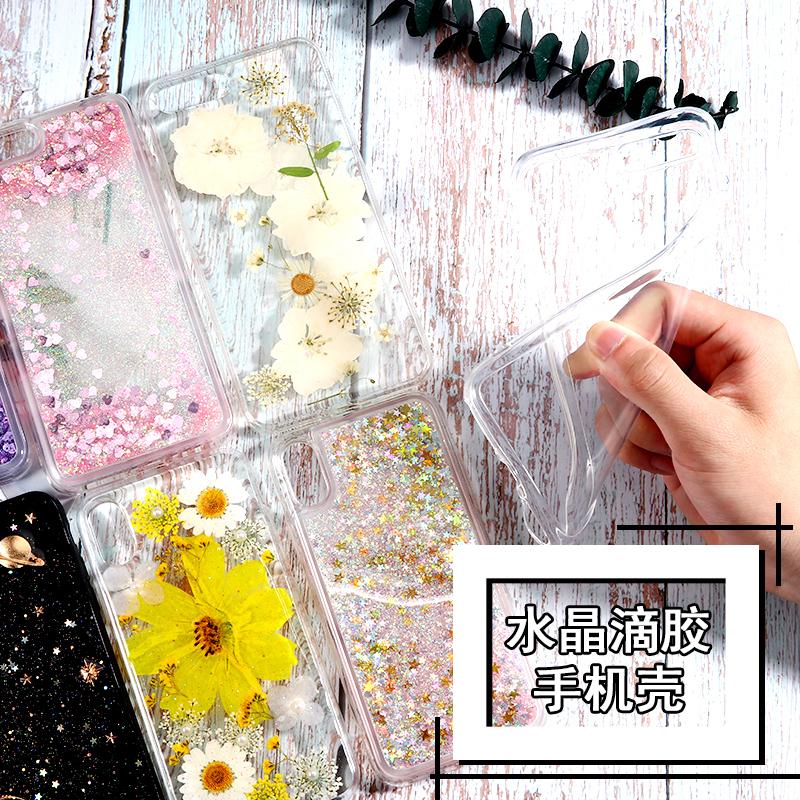 手工制作自制材料包套裝流沙凹槽水晶滴膠diy透明蘋果手機殼素材