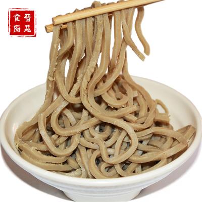 山西特产莜麦面 莜面面条熟莜面可蒸可炒可凉拌速食莜面五份包邮