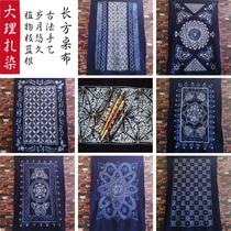 扎染布料桌布云南大理白族手工扎染送外国友人民族风蓝染长方桌布