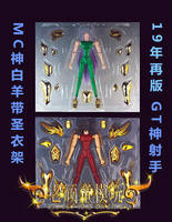MC Myth Model Saint Seiya EX2.0 EX God White Sheep God Lion GT Marksman with St. Hanger