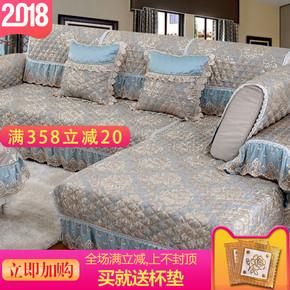 欧式亚麻沙发垫布艺四季通用防滑万能沙发套巾罩全包盖坐垫子夏季