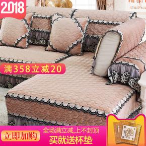天天特价四季通用毛绒沙发垫欧式全包布艺防滑简约现代沙发套罩巾