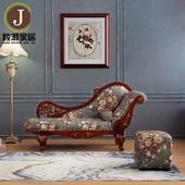 欧式实木贵妃椅新古典布艺沙发卧室田园贵妃椅躺椅中式太妃椅包邮