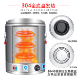 Stainless steel electric heating barrel large capacity open bucket hotel commercial soup barrel porridge barrel rice bucket boiling bucket hot water bucket