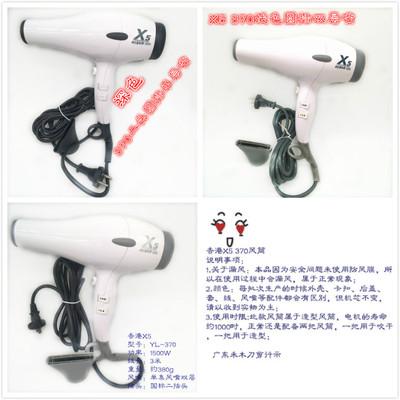 现货香港X5风筒380克HYBRID1500电吹风1500W超轻白色吹风机370D谁买过的说说