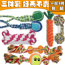 Pets, dog toys, toys, size dogs, ropes, toys, molds, Teddy, golden puppies, and cotton balls.