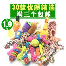 Dog toy toys bite puppy molars training ball Teddy golden hair pet toy size toy dog vocal toy ball