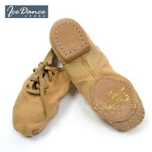 正品法国三沙sansha 爵士鞋舞蹈练功软鞋爵士靴 帆布系带腰松紧