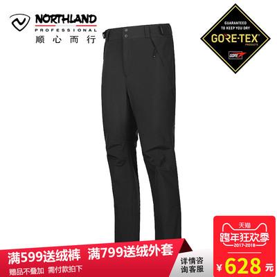 诺诗兰2017秋冬户外男女GORE-TEX防水透气冲锋裤GS995997