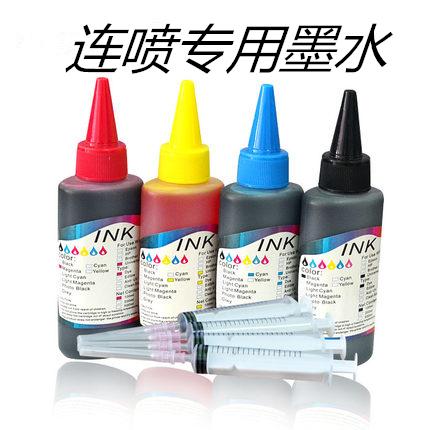 佳能mp259打印機墨水