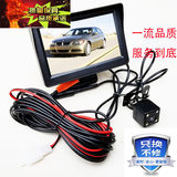 Electric three-wheeled four-wheel reversing image 12V dedicated 4.3-inch reversing car display HD camera