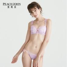 中国限定 新品 蜜桃派 PEACH JOHN 绵绵小可爱文胸套装 新色