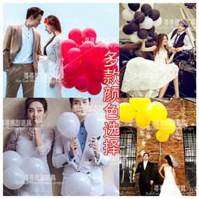 影楼婚纱摄影道具气球 婚礼 婚庆新房布置气球 白 黑 红 黄 蓝
