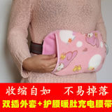 Chargehot hot water bag warm waist treasure belt pain by the warm palace shoulder warm hand bao electric warm treasure explosion-proof safety has been filled with water