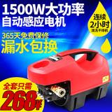 皇驰洗车机高压 家用洗车机220V全自动水枪便携式清洗机高压水泵