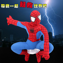 Roof dolls, accessories, car appearance cars, 3D stereo doll cars, top cars, Spiderman products.
