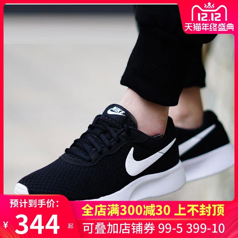 Nike耐克男鞋女鞋2019秋季TANJUN情侣鞋子正品跑步鞋休闲鞋运动鞋