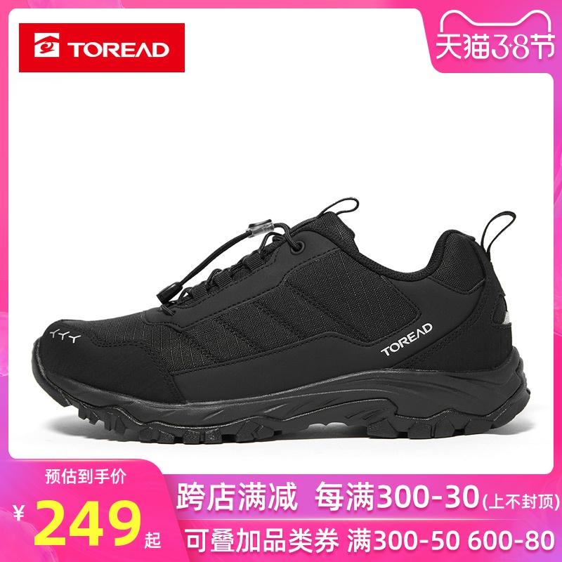 Toread探路者男鞋2019秋季户外远足越野鞋徒步鞋登山鞋TFAH91070