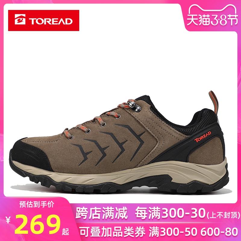 探路者男鞋2019秋冬新款户外运动防滑保暖登山鞋徒步鞋KFAG91328