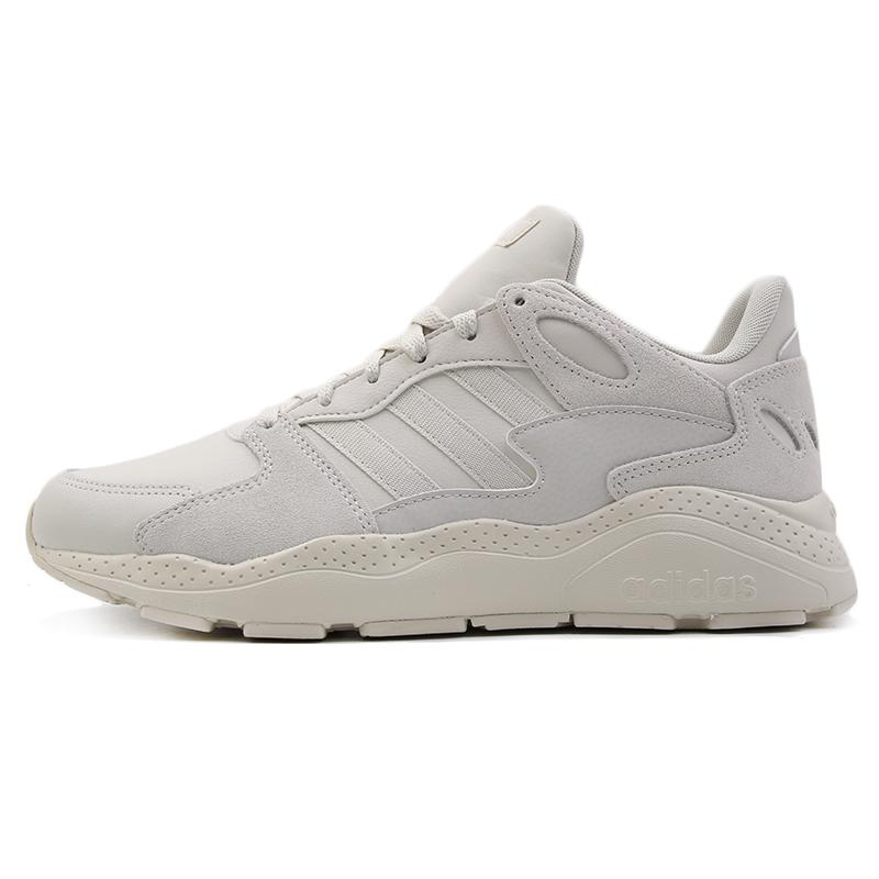 阿迪达斯男鞋2019秋季运动鞋复古板鞋老爹鞋 跑步鞋休闲鞋EE5588