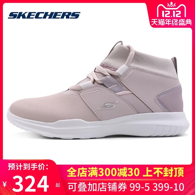 Skechers斯凯奇女鞋2019新款GO RUN MOJO一脚穿运动休闲板鞋15118