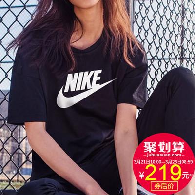 Nike/耐克短袖女装上衣大勾夏季运动透气圆领宽松T恤846469-010