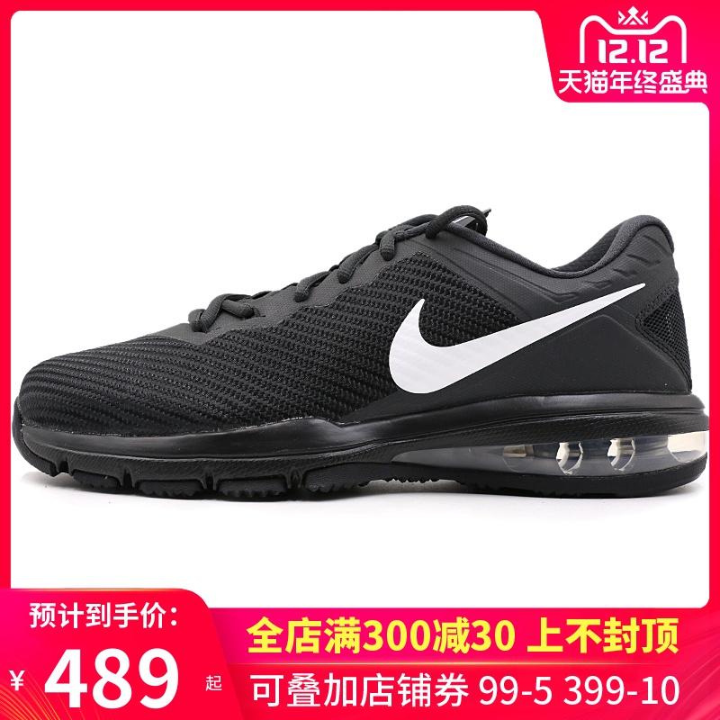Nike耐克男鞋2019秋冬运动鞋休闲鞋air max气垫缓震跑步鞋869633