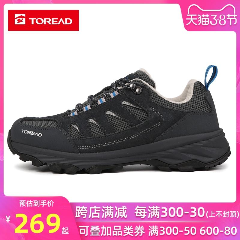 Toread探路者男鞋冬季新款户外运动防滑耐磨保暖徒步鞋TFAH91027
