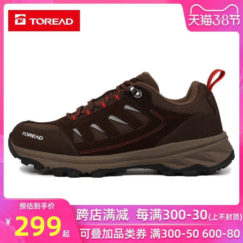 探路者运动鞋男鞋2020春季户外防滑越野鞋徒步鞋登山鞋TFAH91027