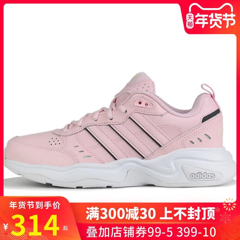 Adidas阿迪达斯女鞋2019秋季新款运动鞋轻便透气缓震网球鞋EG6225