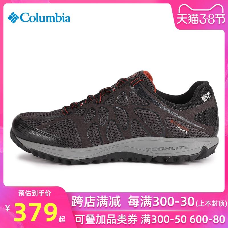 哥伦比亚男鞋冬季户外运动鞋耐磨防水透气登山鞋徒步鞋DM1222012