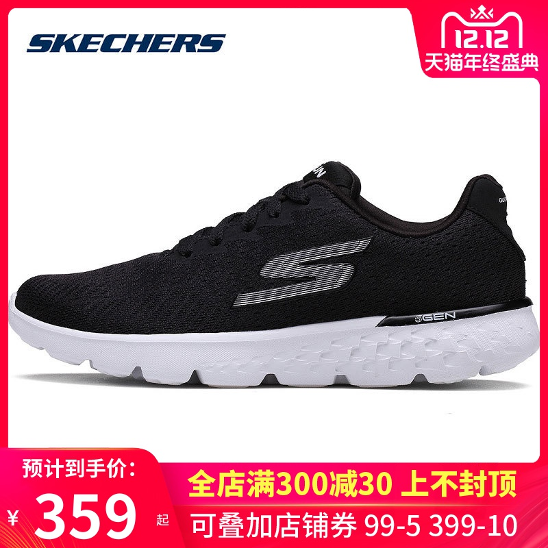 Skechers斯凯奇男女鞋跑鞋2019春季健步鞋休闲鞋运动跑步鞋 14804