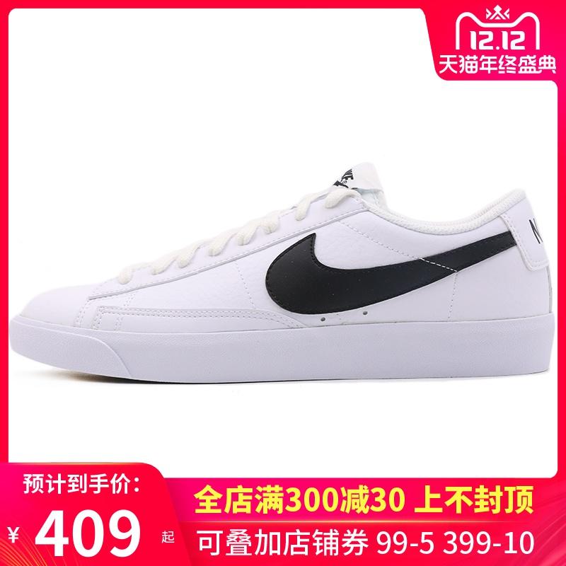Nike耐克男鞋2019秋季新款黑白运动鞋开拓者休闲鞋板鞋BQ7306-001