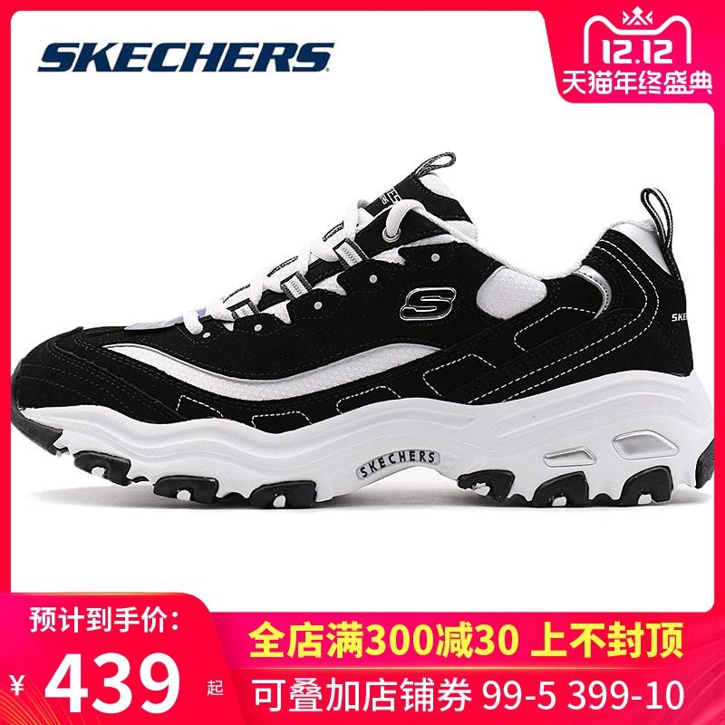 Skechers斯凯奇男鞋2019冬季新款运动鞋纯黑熊猫鞋黑武士跑步鞋